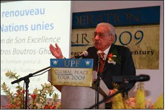 S. Exc. Dr Boutros BOUTROS-GHALI